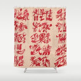 Abstract Symbols 03 Shower Curtain
