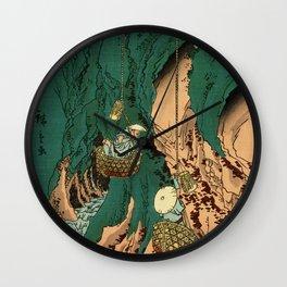 Hiroshige II - Kishu kumano iwatake tori - Shokoku meisho hyakkei Wall Clock