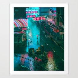 Rainy night in Yau Ma Tei Art Print