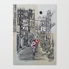 ROJI Canvas Print