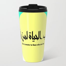 life is sweeter to those who care less Travel Mug
