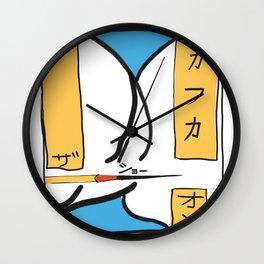 Deux Wall Clock