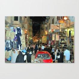 Egyptian Souk, Luxor, Egypt Canvas Print