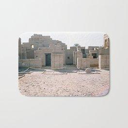 Temple of Dendera, no. 1 Bath Mat