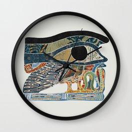 Wedjat Eye Wall Clock