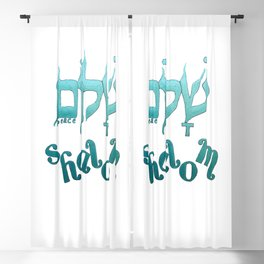 SHALOM The Hebrew word for Peace! Blackout Curtain