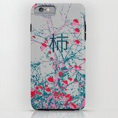 Kaki Tree (Lost Time) Tough Case iPhone 6 Plus