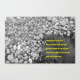 """""""The Yard #7"""" with poem Canvas Print"""