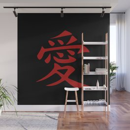 The word LOVE in Japanese Kanji Script - LOVE in an Asian / Oriental style writing. - Red on Black Wall Mural
