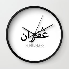 Forgiveness    PRINTABLE Art Typography Art Dorm Art Office Decor Print Minimalist Art Wall Clock