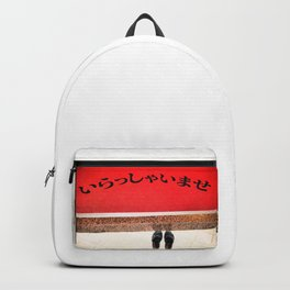 Irasshaimase (Welcome) Backpack