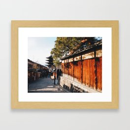 Kyoto Beauty Framed Art Print