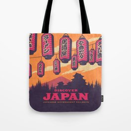 Japan Travel Tourism with Japanese Castle, Mt Fuji, Lanterns Retro Vintage - Orange Tote Bag