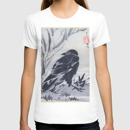 12,000pixel-500dpi - Kawanabe Kyosai - Crow And Reeds By A Stream - Digital Remastered Edition T-shirt