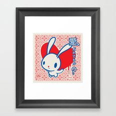 Love, Anyone? Framed Art Print