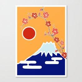 Mount Fuji and Sun Rise Canvas Print