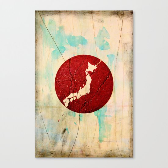 To Japan Canvas Print