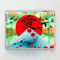 wod of wisdom Laptop & iPad Skin