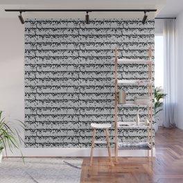 Hebrew on Light Grey Wall Mural