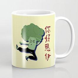 Kickbroccoli Coffee Mug