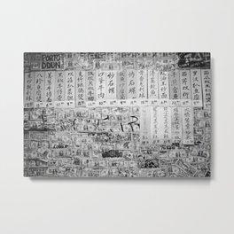 Chinatown, NY Metal Print