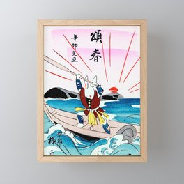Vintage Japanese Art Print - White Rabbit Framed Mini Art Print