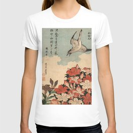 Hokusai Cuckoo and azaleas -hokusai,manga,japan,Katsushika,cuckoo,azaleas,Rhododendron T-shirt