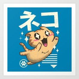 Kawaii Feline Art Print