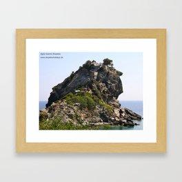 St. John Skopelos island greece, Mamma Mia Kirche, Mamma Mia church, Mamma Mia wedding Framed Art Print