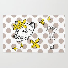 Leopard with Forsythia Rug