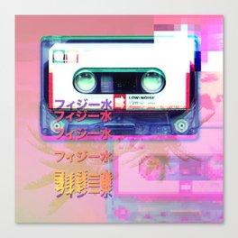 Daylight mixtape Canvas Print