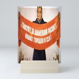 lenin, 1957 golosuite dalneishii rascvet nashih gorodov sel vintage poster Mini Art Print