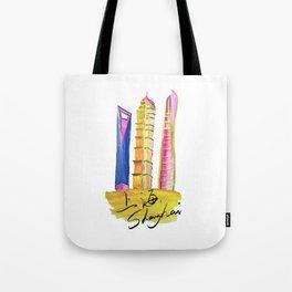 Fan' city landmarks illustration: sweet hometown-Shanghai Tote Bag