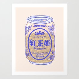 Royal Tea Art Print