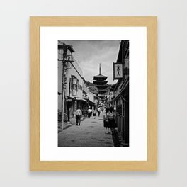 Being led by Kyoto... Framed Art Print
