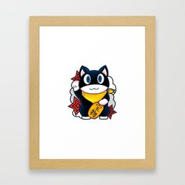 Moneki Neko Framed Art Print