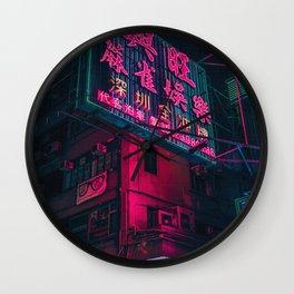Neon Night in Tokyo Wall Clock