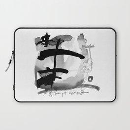 Tao Of Healing No. 29I by Kathy Morton Stanion Laptop Sleeve