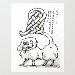 Free Will vs. the Pug Art Print