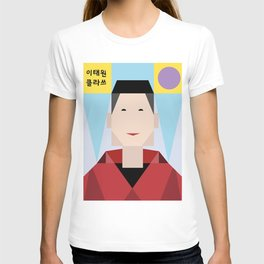 Itaewon Class Park Sae-Ro-Yi T-shirt