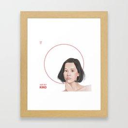 Mizuhara pt.2 Framed Art Print