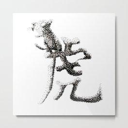 The Zodiac 12 - Tiger Metal Print