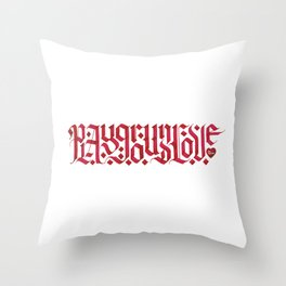 Playgrond Love Throw Pillow