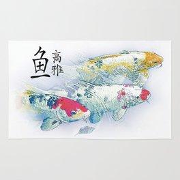 Calligraphy Koi Fish Rug