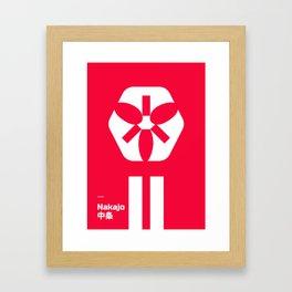 Sashimono - Nakajo Framed Art Print