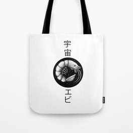Space Shrimp Tote Bag