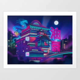 Neon Bath House Art Print