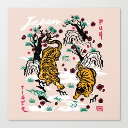 Tiger and Pug Japanese style Canvas Print