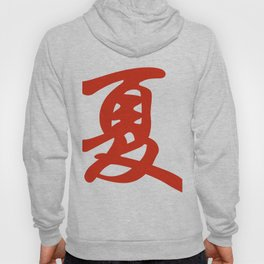 Chinese characters of Summer Hoody