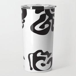 Nature, the language of the Creator       [CALIGRAPHY]  Travel Mug